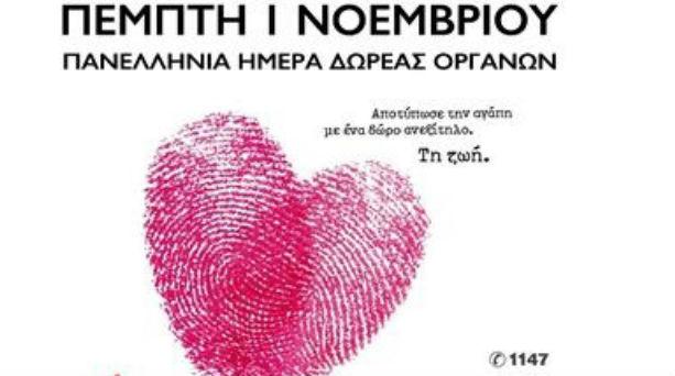 1noembriou6_622278210_copy_copy