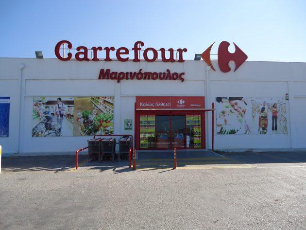 marinopoulos-super-market