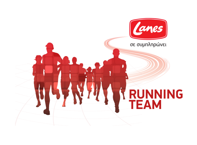 run_together_lanes