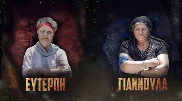 κρήτη_survivor