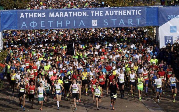 -marathonios-athinas
