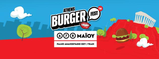 burgerfest_cover