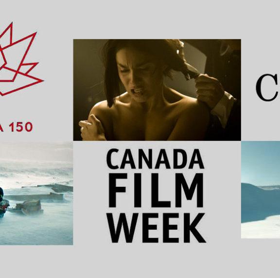 εβδομάδα-καναδικού-κινηματογράφου-γ