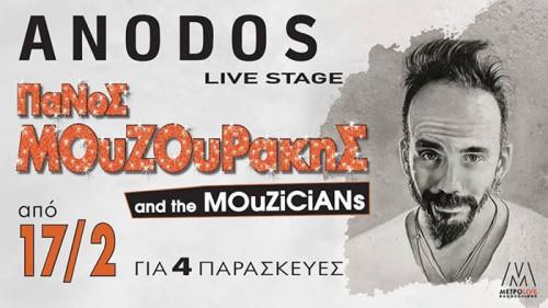 ο-πάνος-μουζουράκης-στο-anodos-live-stage-από-17-2
