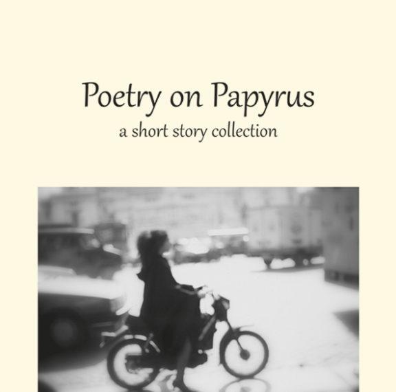 παρουσίαση-του-βιβλίου-poetry-on-papyrus-του-άγγ