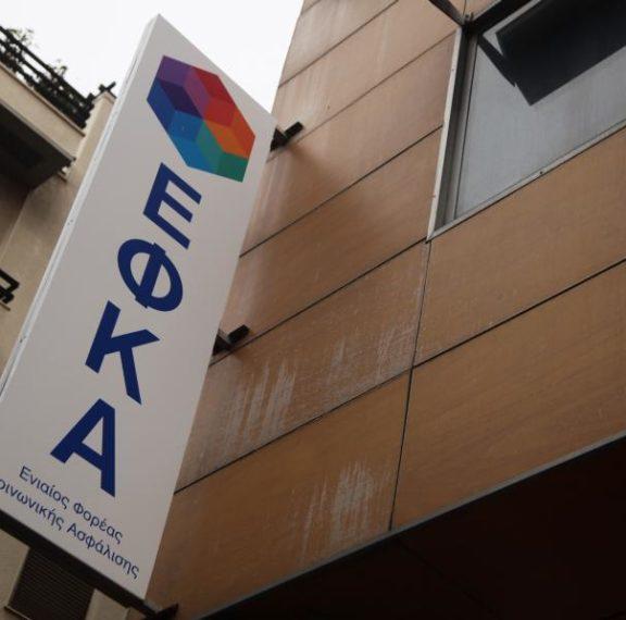 Υπό κατάληψη το κτίριο του ΕΦΚΑ στην Αγίου Κωνσταντίνου!