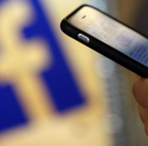 αλλάζει-η-πολιτική-απορρήτου-του-facebook-και