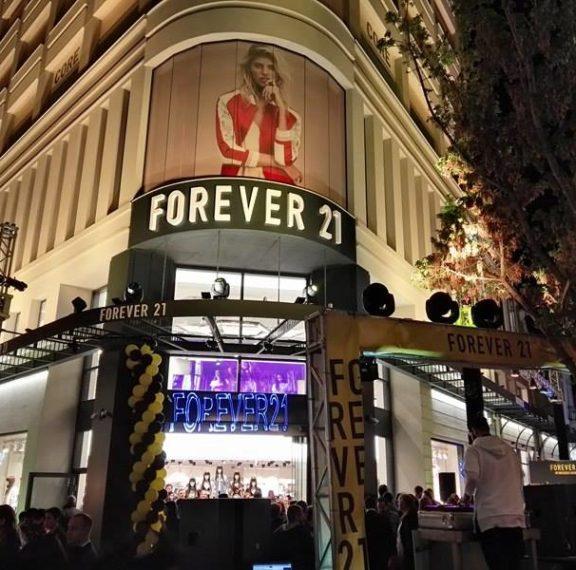 η-forever-21-επιτέλους-στην-ελλάδα-τι-έγινε-στο-o