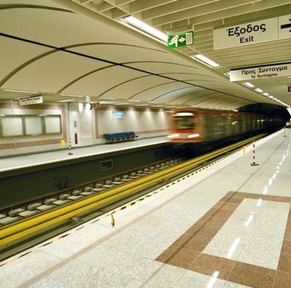 κλειστοί-δυο-σταθμοί-του-μετρό-την-τετ