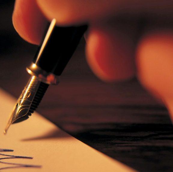πακγόσμια-ημέρα-ποίησης-ποια-η-σχέση-τ