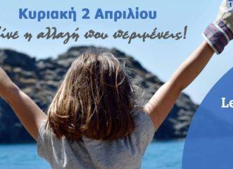lets-do-it-greece-φέτος-καθαρίζουμε-την-ελλάδα