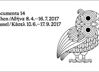 documenta-14-και-μουσείο-μπενάκη-μια-μοναδική-συ