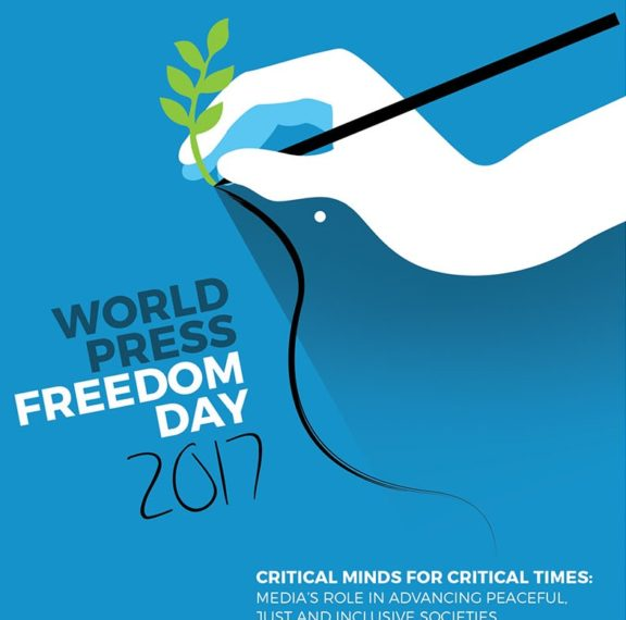 σήμερα-γιορτάζεται-η-παγκόσμια-ημέρα