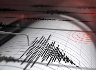 νέος-μεγάλος-σεισμός-ταρακούνησε-πρι