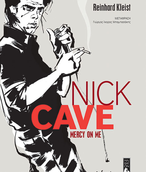 nick-cave-νέο-graphic-novel-μια-ασυνήθιστη-βιογραφία-του
