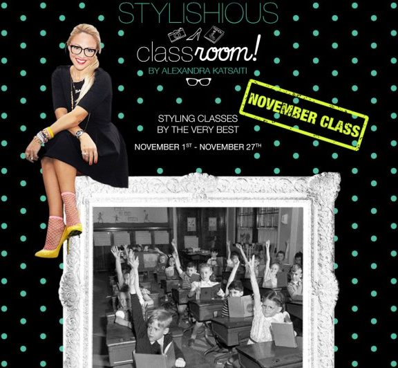 θέλεις-να-συμμετέχεις-στα-styling-seminars-με-την-αλ