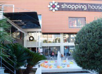 81-λόγοι-για-να-επισκεφθείτε-το-shopping-house-φέτος