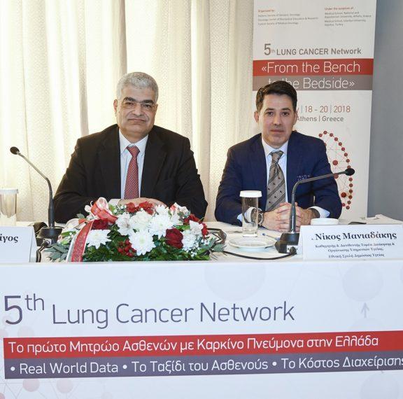 νέα-εποχή-στη-διαχείριση-του-καρκίνου