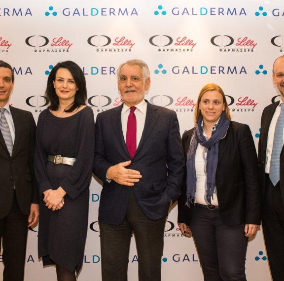 galderma-φαρμασέρβ-lilly-μια-συνεργασία-που-θα-π