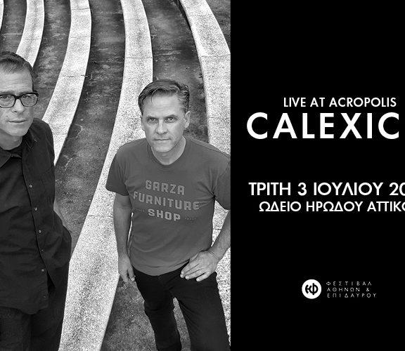 calexico-η-υπέροχη-μπάντα-κοντά-μας-με-μια-μεγ