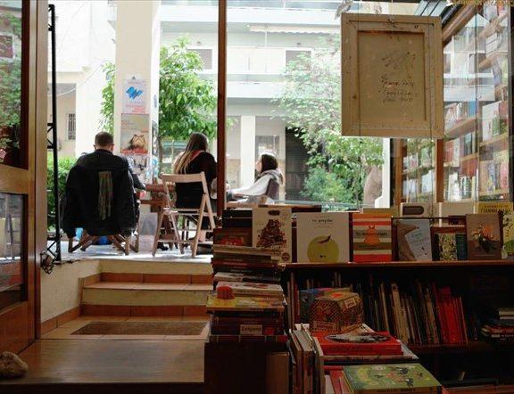 σήμερα-είναι-ημέρα-των-μικρών-βιβλιοπ