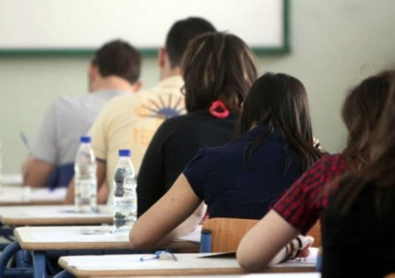 εισαγωγή-στην-τριτοβάθμια-εκπαίδευσ