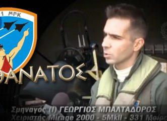 ο-επιχειρηματίας-γρ-κωνσταντινίδης-τ