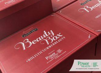 κερδίστε-2-beauty-box-με-συμπληρώματα-διατροφή