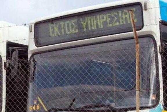6-ώρες-χωρίς-λεωφορεία-σήμερα-η-αθήνα