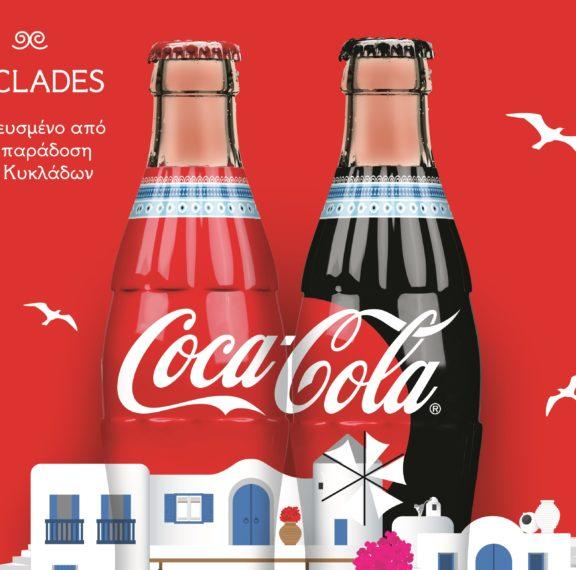 η-coca-cola-ταξιδεύει-στις-κυκλάδες-με-νέο-συλ