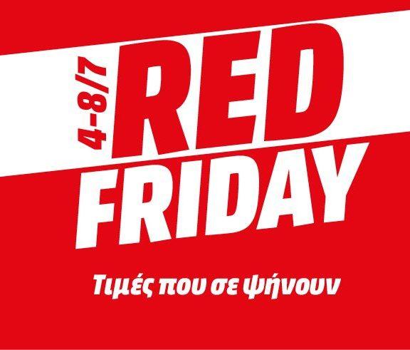 για-4-ημέρες-στη-media-markt-red-friday-με-τιμές-black-friday
