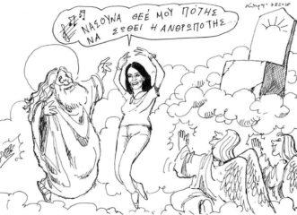 ο-σταύρος-θεοδωράκης-αποχαιρετά-τη-ρί