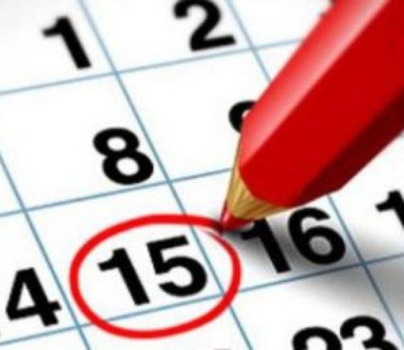 υποχρεωτική-αργία-ο-15αύγουστος-πώς-θ