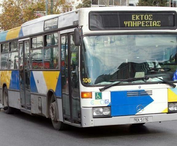 χειρόφρενο-τραβούν-τα-λεωφορεία-την-τ