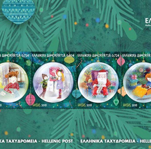 τα-ελτα-καλωσορίζουν-τα-χριστούγεννα