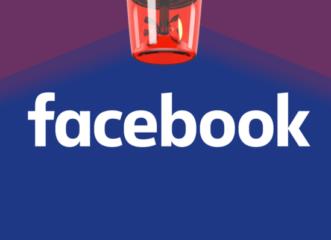 έπεσε-το-facebook-προβλήματα-για-εκατομμύρια