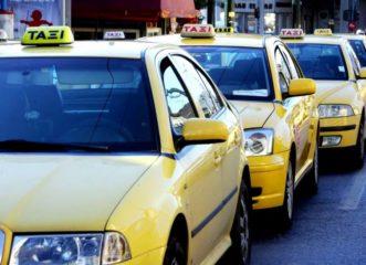 χωρίς-ταξί-αύριο-η-αθήνα-ποιες-ώρες-θ