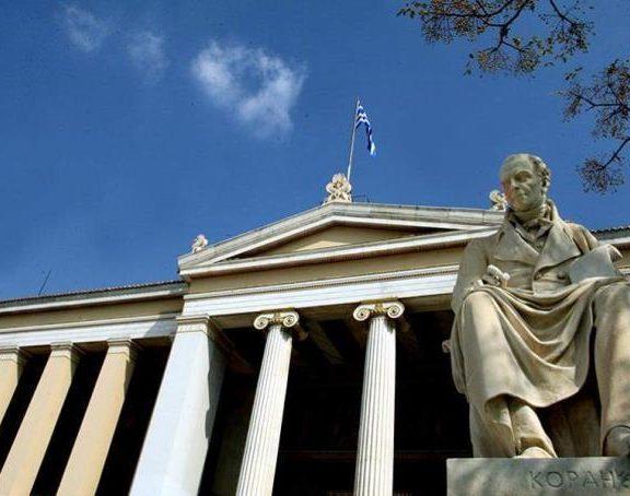 ποιοι-είναι-οι-14-έλληνες-ακαδημαϊκοί-πο