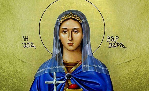 αγία-βαρβάρα-η-όμορφη-μεγαλομάρτυς-πο