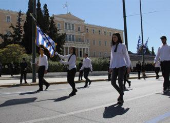 σήμερα-κυριακή-24-3-η-μαθητική-παρέλαση-σ