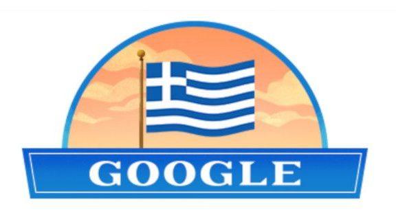 διπλή-γιορτή-σήμερα-και-η-google-τιμά-την-εθν