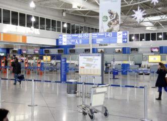 και-ποιο-είναι-το-καλύτερο-αεροδρόμιο