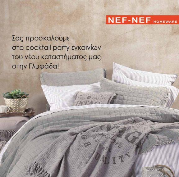 ένα-υπέροχο-ανοιξιάτικο-απόγευμα-στη-nef