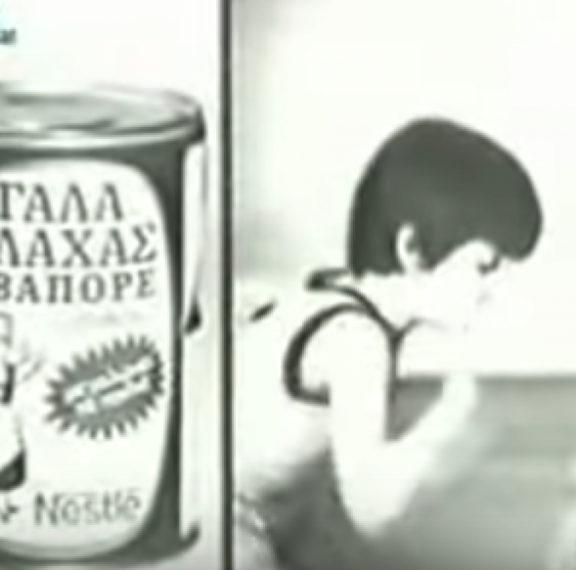 έπειτα-από-45-χρόνια-λειτουργίας-το-γάλα