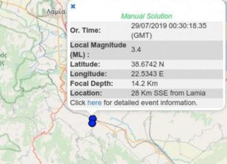 2-αλλεπάλληλοι-σεισμοί-τη-νύχτα-από-άλλ