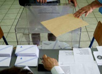βουλευτικές-εκλογές-2019-ποιες-οι-κυρώσε