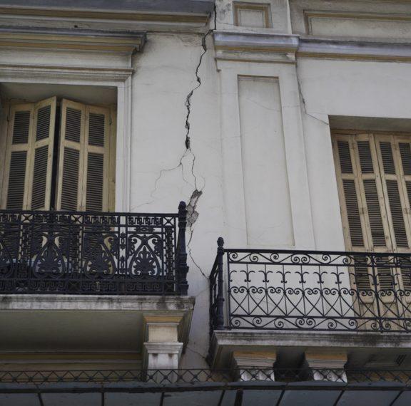 σεισμός-αθήνας-πού-θα-καλέσετε-στο-δήμ