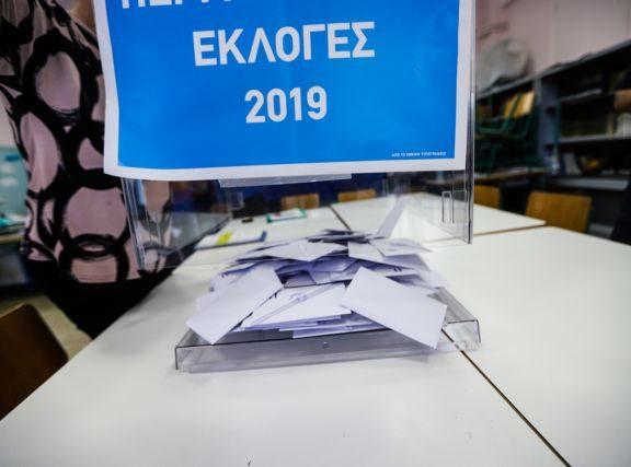εκλογες-2019-πόσους-σταυρούς-βάζουμε-ανά