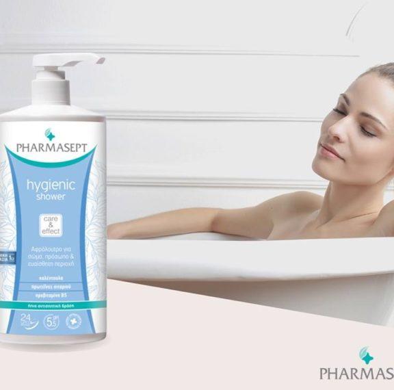 κερδίστε-5-αφρόλουτρα-hygienic-shower-της-pharmasept-για-πρό