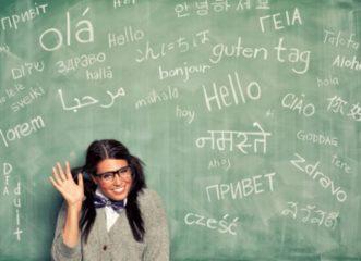 θέλεις-να-μάθεις-ξένες-γλώσσες-στο-διδ